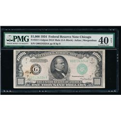 1934 $1000 Chicago Federal Reserve Note PMG 40NET