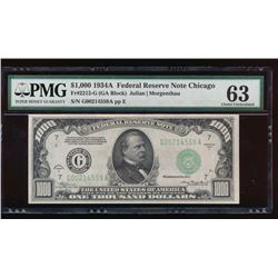 1934A $1000 Chicago Federal Reserve Note PMG 63