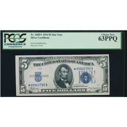 1934 $5 Silver Certificate Star Note PCGS 63PPQ