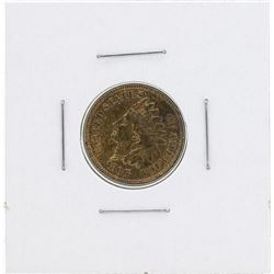 1866 Indian Head Cent Coin