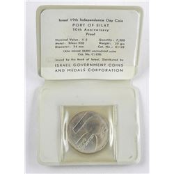 Israel 1967 5 Lirot Frosted Proof .900 Silver KM#48