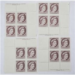 Lot (4) Bocks of (4) Canada 1 Cent Stamps M.S. PL