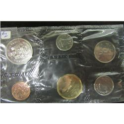 1988 CANADIAN PROOF MINT SEALED COIN SET