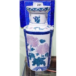 LARGE ASIAN PORCELAIN VASE