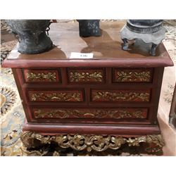 SMALL ASIAN CHEST W/ 6 DRAWERS