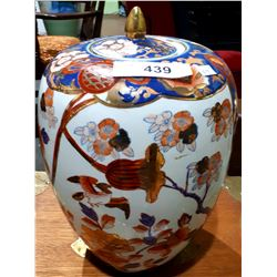 ASIAN LIDDED VASE