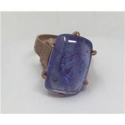 Natural Tanzanite14 Kt Rose Gold Ring (Suggested Retail $9,200) Val:# 18-OL1950
