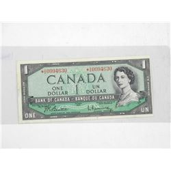 Bank of Canada 1954 One Dollar Note * REPLACEMENT