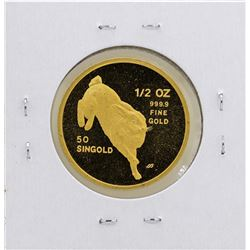 1987 Singapore 1/2 Oz. Gold Coin Year of the Rabbit