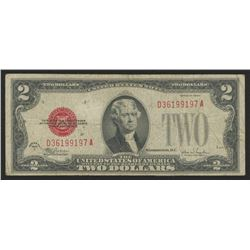 1928-F $2 Two-Dollar Red Seal United States Legal Tender Bank Note