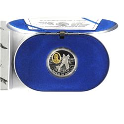RCM 925 Sterling Silver $20.00 Coin with 24kt Gold Cameo 'CHIPMUNK' 'Aviation series'