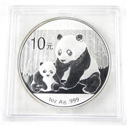 2012 China 10 Yuan Coin .999 Fine Silver 1oz ASW