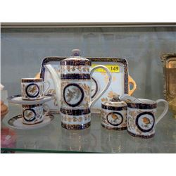 New Limoges Style Chocolate Set