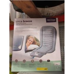 New Relaxus Cooling Seat Cushion