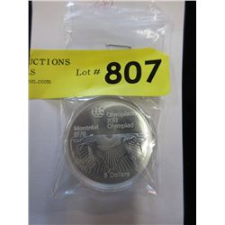1976 Montreal Olympics Sterling Silver $5 Coin