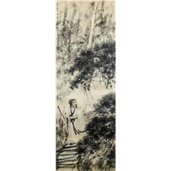 Fu Baoshi 1904-1965 Chinese Watercolor Hermit