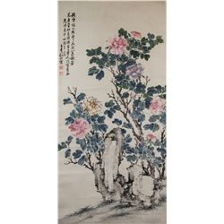 Sun Kai Chinese Watercolor Scroll 19-20 Century