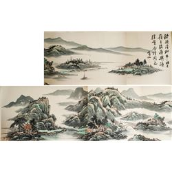 Huang Binhong Chinese 1865-1955 Watercolor Scroll