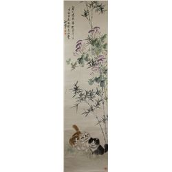 Sun Jusheng b.1913 Chinese Watercolor Scroll