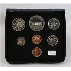 1973 CANADA DOUBLE PENNY CASED COIN SET
