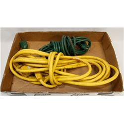 FLAT WITH 2 EXTENSION CORDS