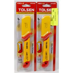 SET OF 2 TOLSEN INSULATED