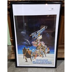 1978 BATTLESTAR GALACTICA FRAMED MOVIE POSTER