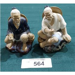 PAIR CHINESE POTTERY FIGURES
