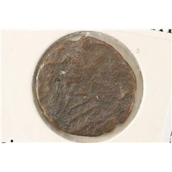 348-364 A.D. ANCIENT COIN FROM IMPERIAL ROMAN