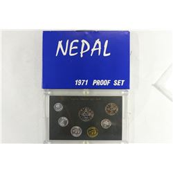 1971 NEPAL PROOF SET MINTAGE OF ONLY 2380