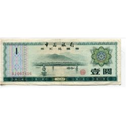 FOREIGN EXCHANGE CERTIFICATES (CHINA) 10 FEN & 1 YUAN