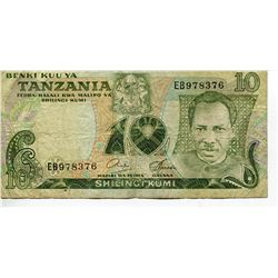 BANK NOTE (TANZANIA) *10 SHILLINGS*