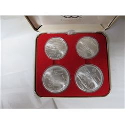 1976 CNDN $5/10 COINS (MONTREAL OLYMPIC GAMES) *SERIES V* (QTY 4) *RETAIL 225*
