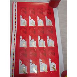 2014 CNDN (YEAR OF THE HORSE 2700ii) *UNCUT PRESS SET* (RETAIL $60)
