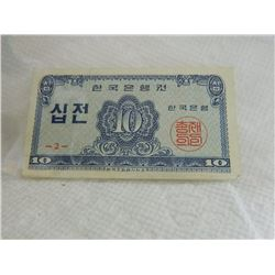 PAPER NOTE - KOREA - 10 JEON