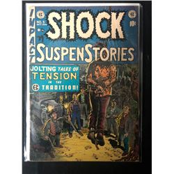 SHOCK SUSPENSE STORIES #5 (ENTERTAINING COMICS)
