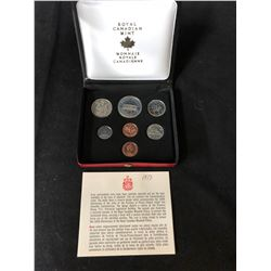 ROYAL CANADIAN MINT CASED 1973    7 COIN  SET