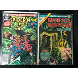 MARVEL COMIC BOOK LOT (MARVEL TEAM UP SPIDER-MAN/ GIANT SIZE MAN-THING)