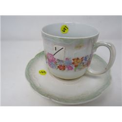 "LARGE CUP & SAUCER (MATCHING) *SAUCER IS 7""*"
