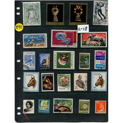PAGE OF 22 WORLD STAMPS (MOST LARGE COMMEMORATIVE)