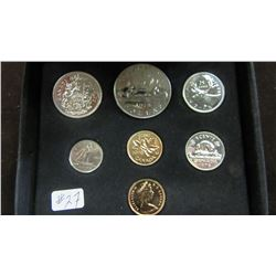 1978 CANADA PROOF CASED DOUBLE PENNY MINT COIN SET