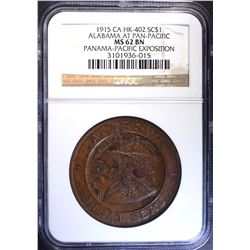 1915 HK-402 SO CALLED DOLLAR, NGC MS-62 BN