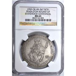 1959 OR HK-567 SO CALLED DOLLAR, NGC MS-63