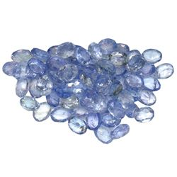 10.77 ctw Oval Mixed Tanzanite Parcel