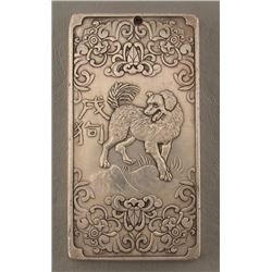 4.4 ozt SILVER CHINA BAR - YEAR of the DOG