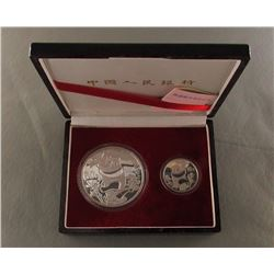 1987 CHINA SILVER PANDA 2 pc SET - 5 oz & 1 oz .99