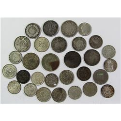 30-SILVER FOREIGN COINS (ALL SMALL IN SIZE)