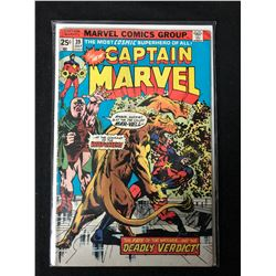 CAPTAIN MARVEL #39 (MARVEL COMICS)