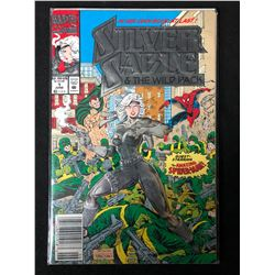 SILVER SABLE & THE WILD PACK #1 (MARVEL COMICS)