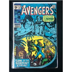 THE AVENGERS #73 (MARVEL COMICS)